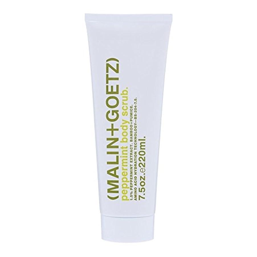 パレードポイントアーサーコナンドイル(MALIN+GOETZ) Peppermint Body Scrub 220ml - (マリン+ゲッツ)ペパーミントボディスクラブ220ミリリットル [並行輸入品]