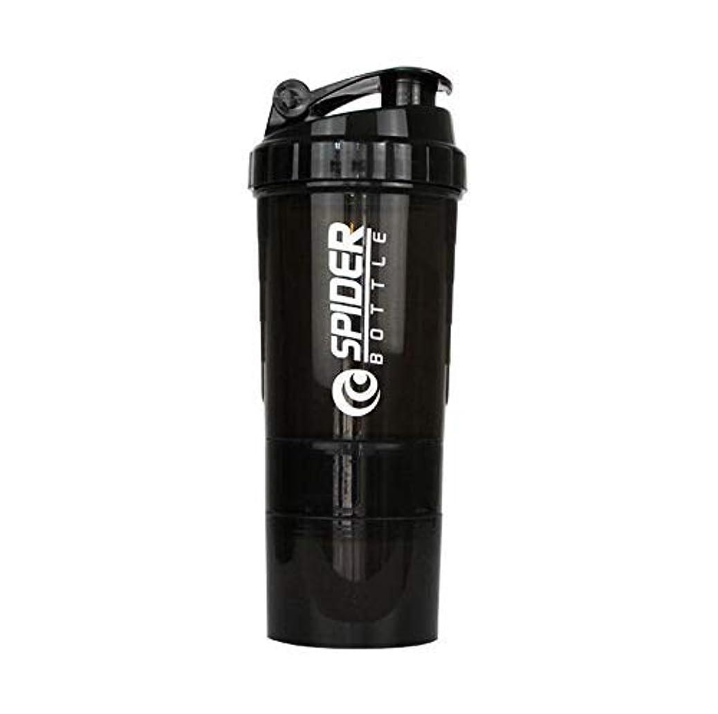メイン深い浴ブレンダーボトル プロテインシェイカー 500ml シェーカーボトル (ブラック)