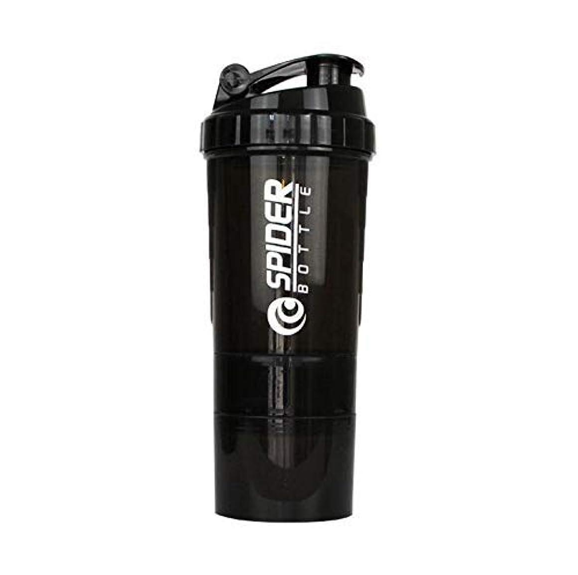 洗練評価する受け皿ブレンダーボトル プロテインシェイカー 500ml シェーカーボトル (ブラック)