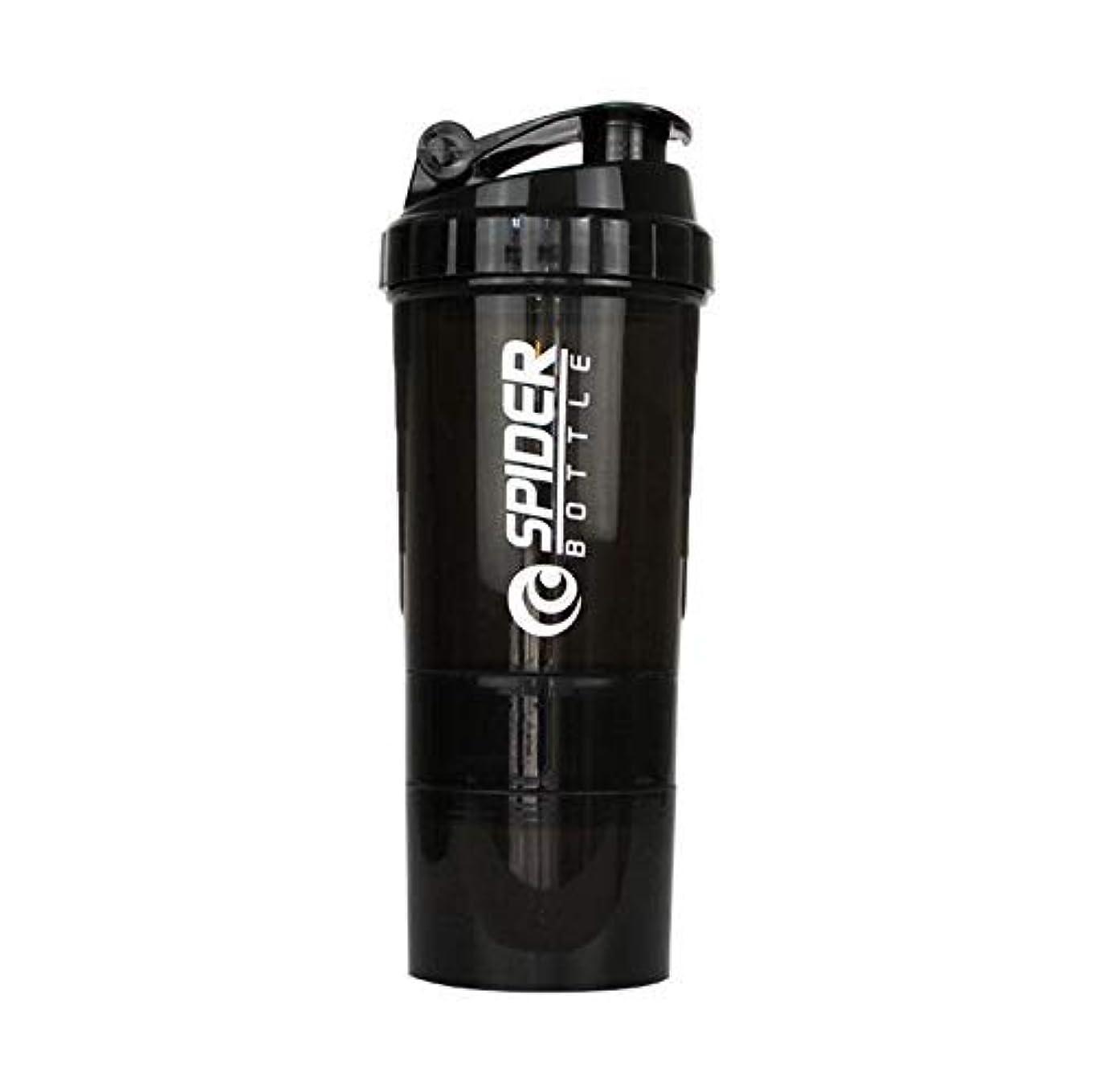 分析的な唯一保持ブレンダーボトル プロテインシェイカー 500ml シェーカーボトル (ブラック)