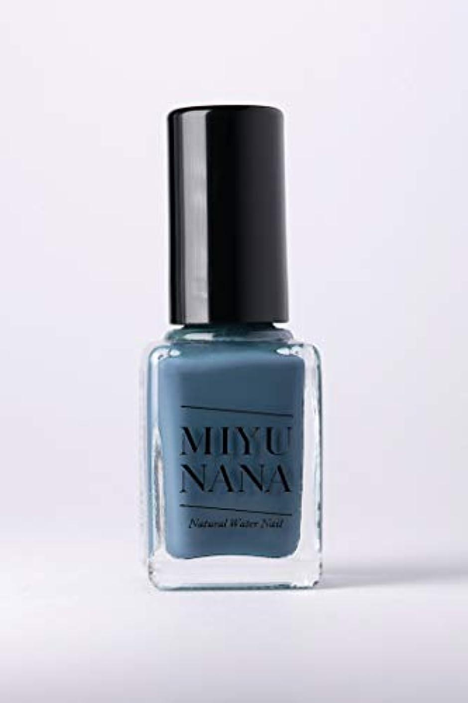 ジョージスティーブンソン秘密の社交的MIYUNANA 水性ネイル ナイトブルー MN-804