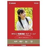 (まとめ) キャノン Canon 写真用紙・光沢 ゴールド 印画紙タイプ GL-101A450 A4 2310B007 1冊(50枚) 【×2セット】