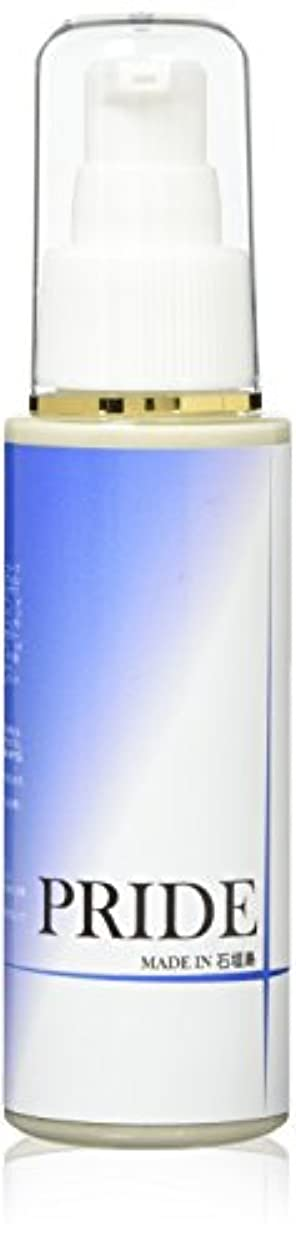 マラドロイト気質パステルミュゼ トータルクリームパック 80g