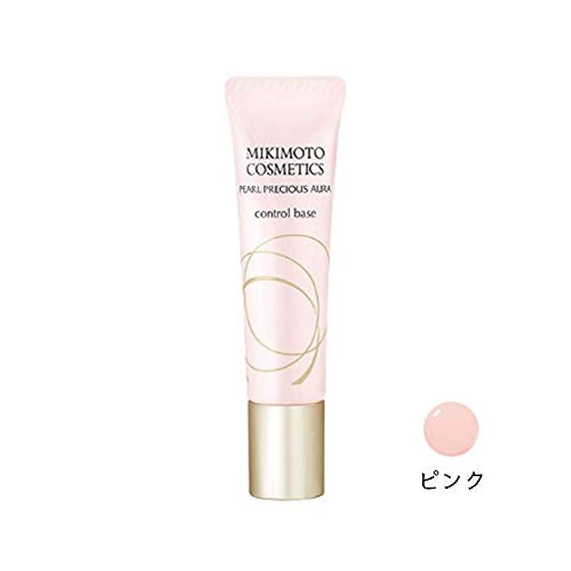 軍団喉頭最大MIKIMOTO ミキモト コスメティックス コントロールベースA 【ピンク】 化粧下地 SPF15?PA++ 15g