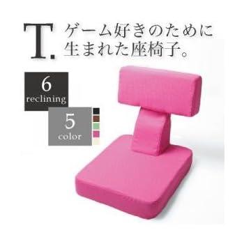 【正規品】人気、急上昇中!!!ゲームを楽しむ多機能座椅子【T.】ティー (ブラウン)