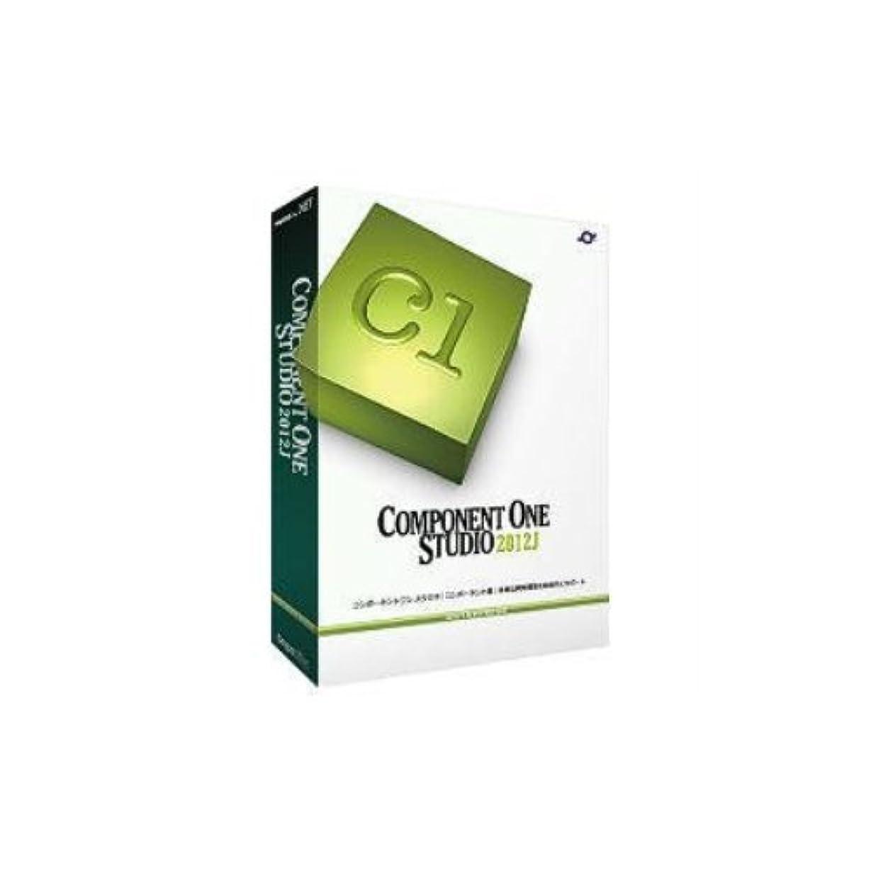 フェデレーション逃げる火傷ComponentOne Studio for Windows Forms 2010J 1開発ライセンスパッケージ