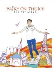V.A/キム・ヨナ Fairy On The Ice : The POP Album(2CD)