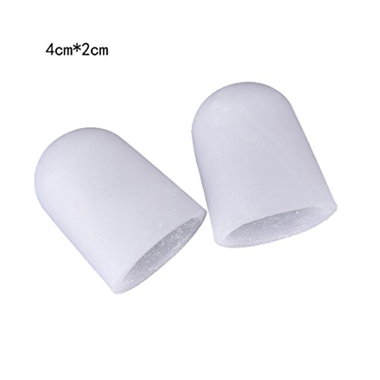 ライム明るいロケーションYOKEL 足指保護キャップ つま先プロテクター 足先のつめ保護キャップ シリコン (L)
