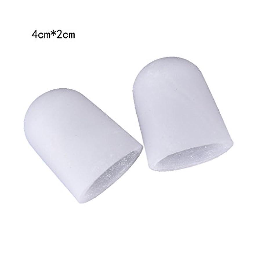 事熱心なほぼYOKEL 足指保護キャップ つま先プロテクター 足先のつめ保護キャップ シリコン (L)