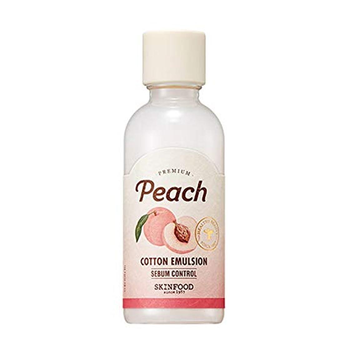 夜間女王バイオリニストSkinfood プレミアムピーチコットンエマルジョン/Premium Peach Cotton Emulsion 160ml [並行輸入品]