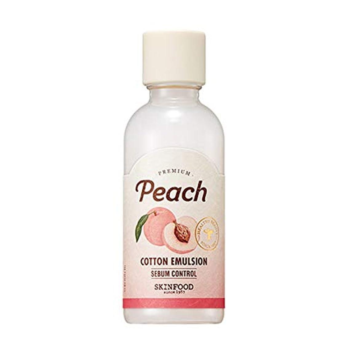 メルボルン数値アジテーションSkinfood プレミアムピーチコットンエマルジョン/Premium Peach Cotton Emulsion 160ml [並行輸入品]