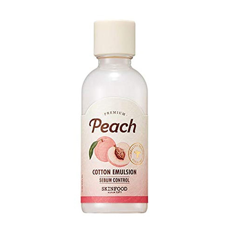 愛するメドレー性別Skinfood プレミアムピーチコットンエマルジョン/Premium Peach Cotton Emulsion 160ml [並行輸入品]