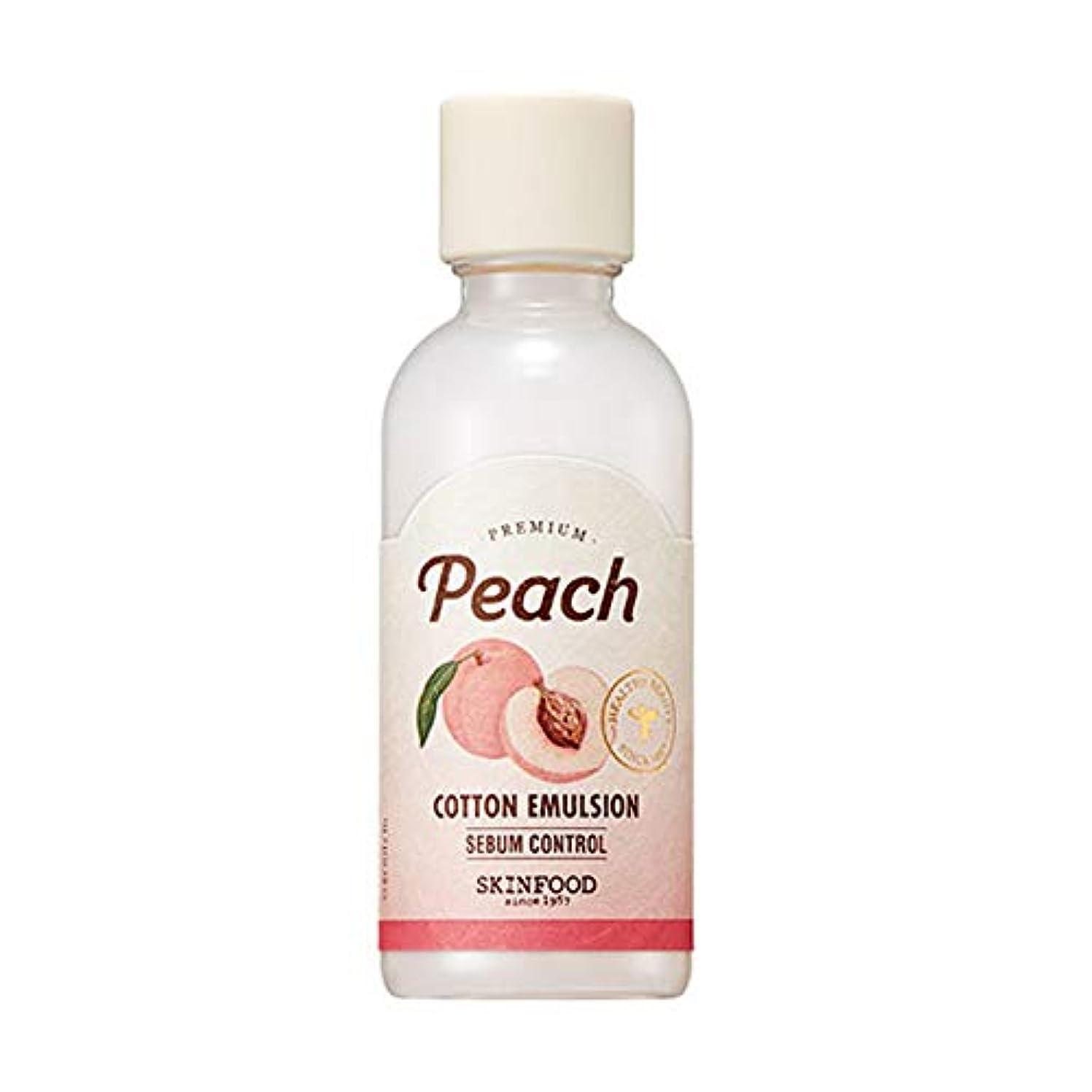 ミニチュアエンドウ繁栄するSkinfood プレミアムピーチコットンエマルジョン/Premium Peach Cotton Emulsion 160ml [並行輸入品]