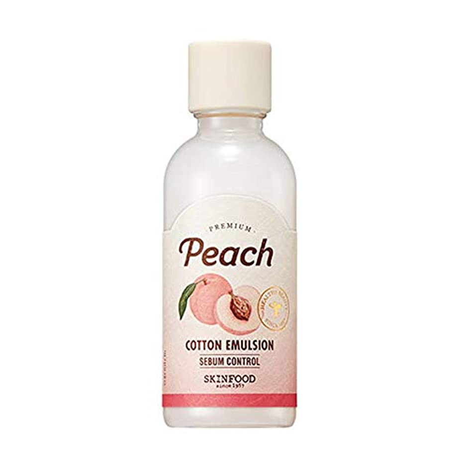 繁栄する憂慮すべき師匠Skinfood プレミアムピーチコットンエマルジョン/Premium Peach Cotton Emulsion 160ml [並行輸入品]