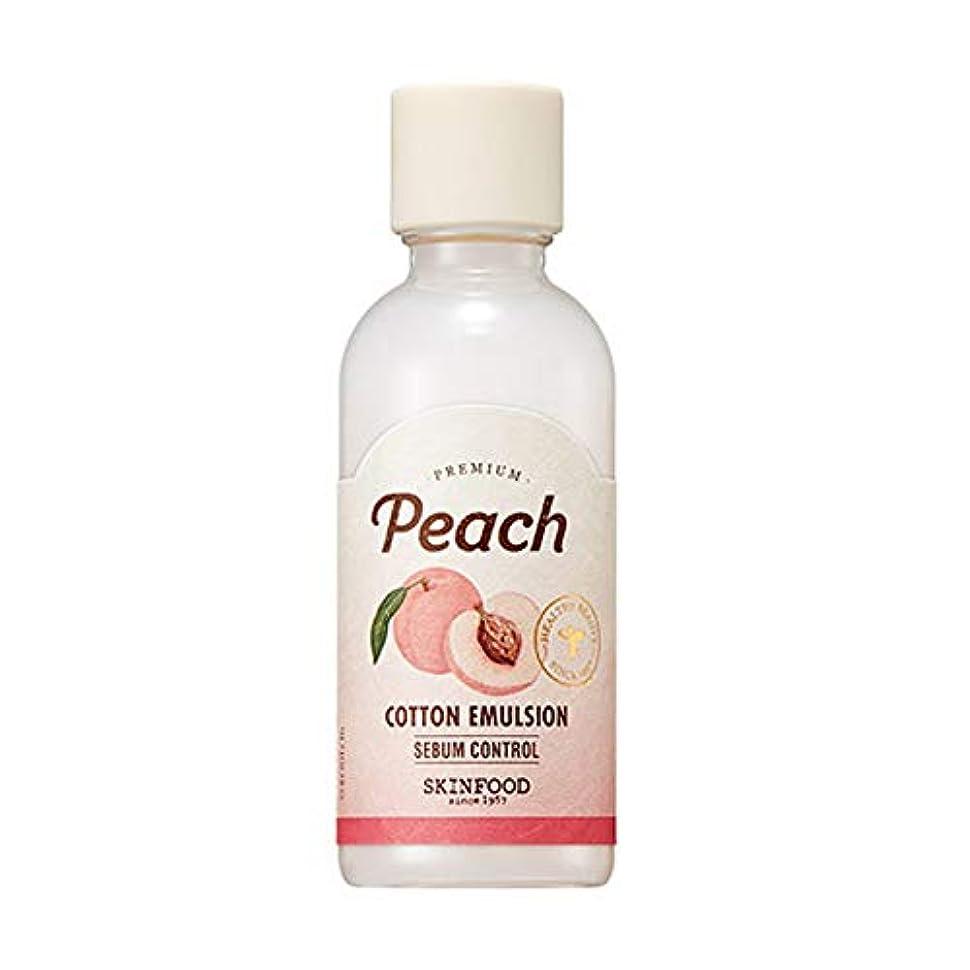 拡大するバクテリア不正Skinfood プレミアムピーチコットンエマルジョン/Premium Peach Cotton Emulsion 160ml [並行輸入品]