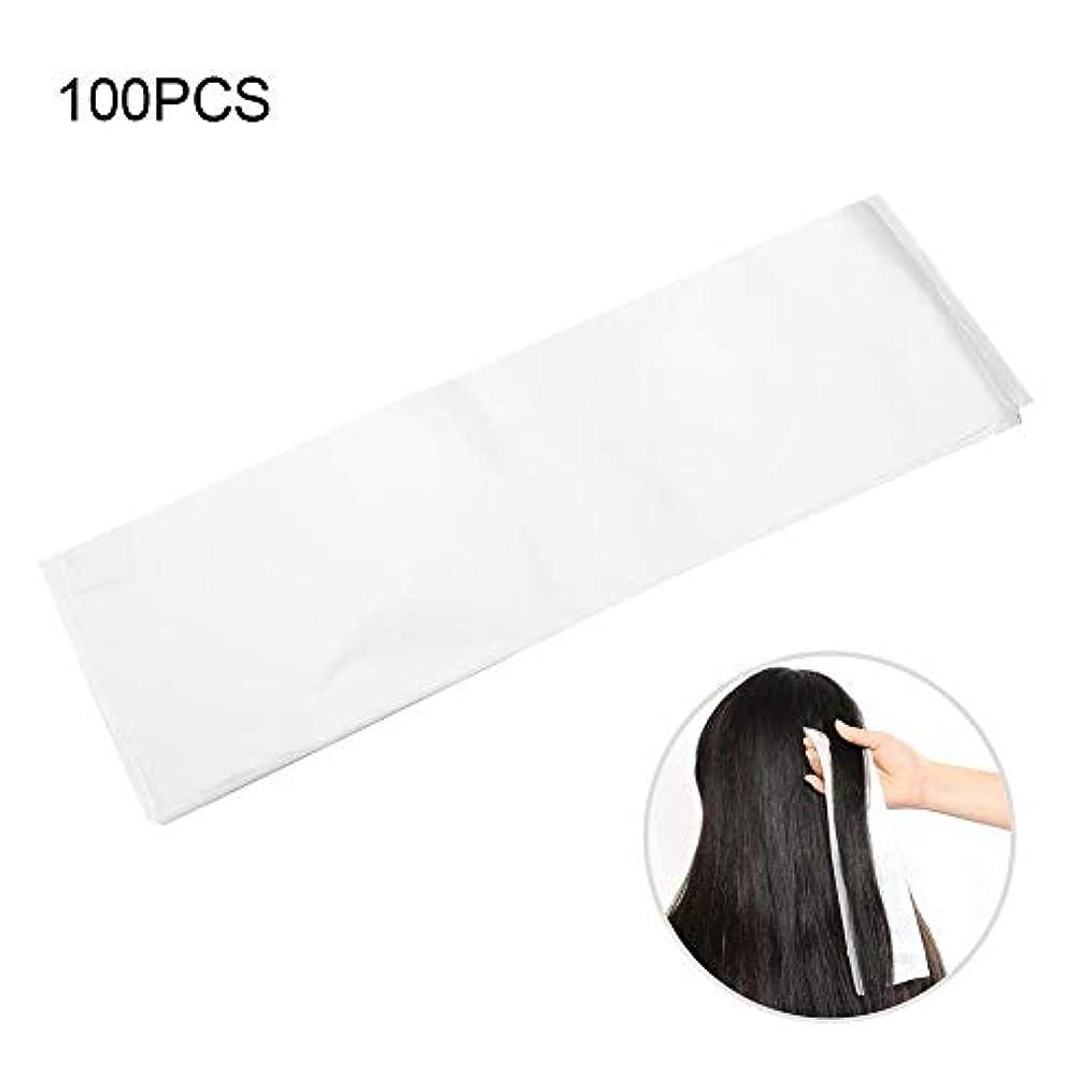 貢献鼻枯渇Semme染毛紙ヘアカラーリング紙、染色分離シート100ピース/パックプロフェッショナルサロン染毛紙再生利用可能染色カラーハイライトペーパー