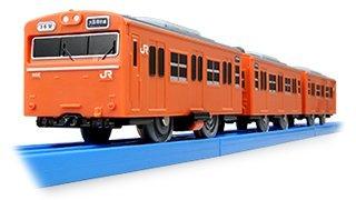 TOMY プラレール 限定車両 103系 大阪環状線 高運転台モデル オリジナルプラレール