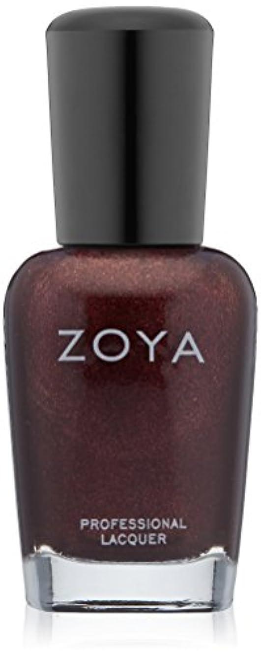 波紋脈拍記述するZOYA ネイルカラーZP467 KALISTA キャリスタ 15ml パール/グリッター ブラウン 爪にやさしいネイルラッカーマニキュア