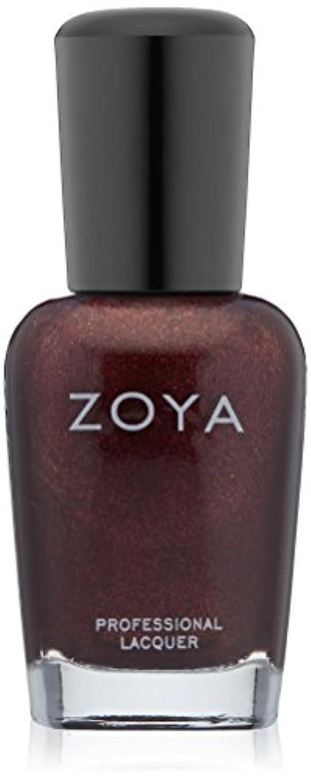 ZOYA ネイルカラーZP467 KALISTA キャリスタ 15ml パール/グリッター ブラウン 爪にやさしいネイルラッカーマニキュア