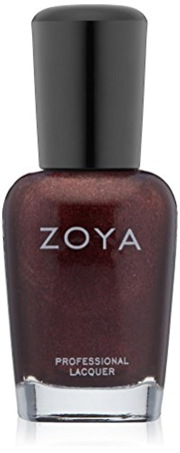 手がかり使役繁雑ZOYA ネイルカラーZP467 KALISTA キャリスタ 15ml パール/グリッター ブラウン 爪にやさしいネイルラッカーマニキュア