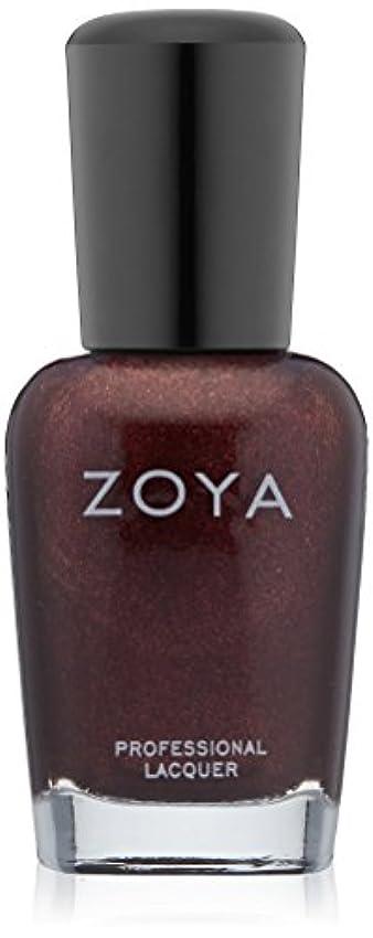 王位処理結果ZOYA ネイルカラーZP467 KALISTA キャリスタ 15ml パール/グリッター ブラウン 爪にやさしいネイルラッカーマニキュア