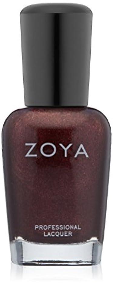 指紋左過度にZOYA ネイルカラーZP467 KALISTA キャリスタ 15ml パール/グリッター ブラウン 爪にやさしいネイルラッカーマニキュア