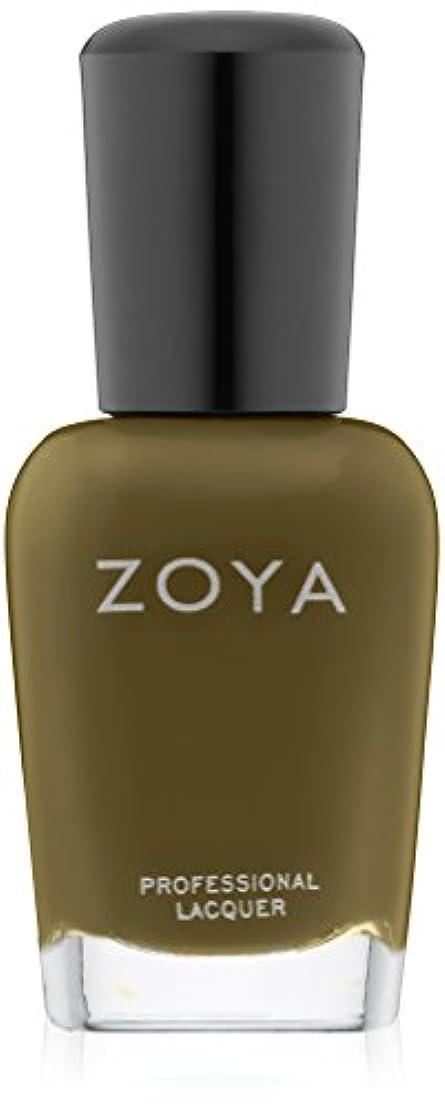 欺十分なぞらえるZOYA ゾーヤ ネイルカラー ZP569 DREE ドリィー 15ml スモーキーなオリーブグリーン マット 爪にやさしいネイルラッカーマニキュア