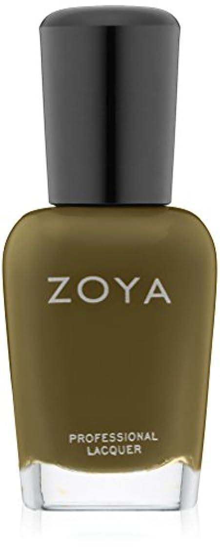 下考慮いじめっ子ZOYA ゾーヤ ネイルカラー ZP569 DREE ドリィー 15ml スモーキーなオリーブグリーン マット 爪にやさしいネイルラッカーマニキュア
