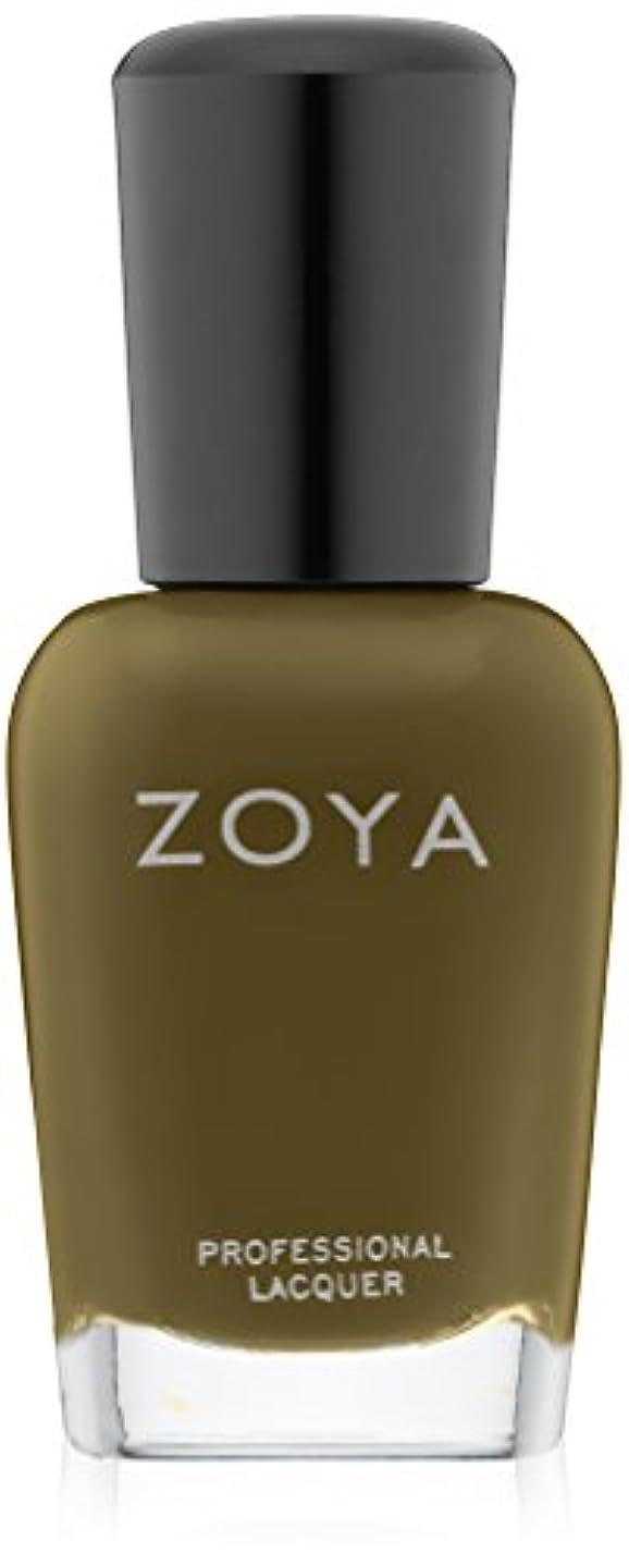 ボトルネックシリング工場ZOYA ゾーヤ ネイルカラー ZP569 DREE ドリィー 15ml スモーキーなオリーブグリーン マット 爪にやさしいネイルラッカーマニキュア