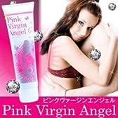色素の濃い乳首やセクシースポットにお使い下さい♪ピンクヴァージンエンジェル(医薬部外品)