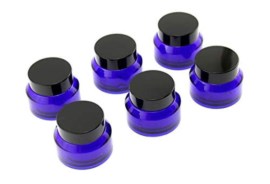 防腐剤品揃え暗唱するOlive-G ハンドクリーム 保存 詰め替え用 ガラス容器 遮光瓶 30g 6個セット NAVY