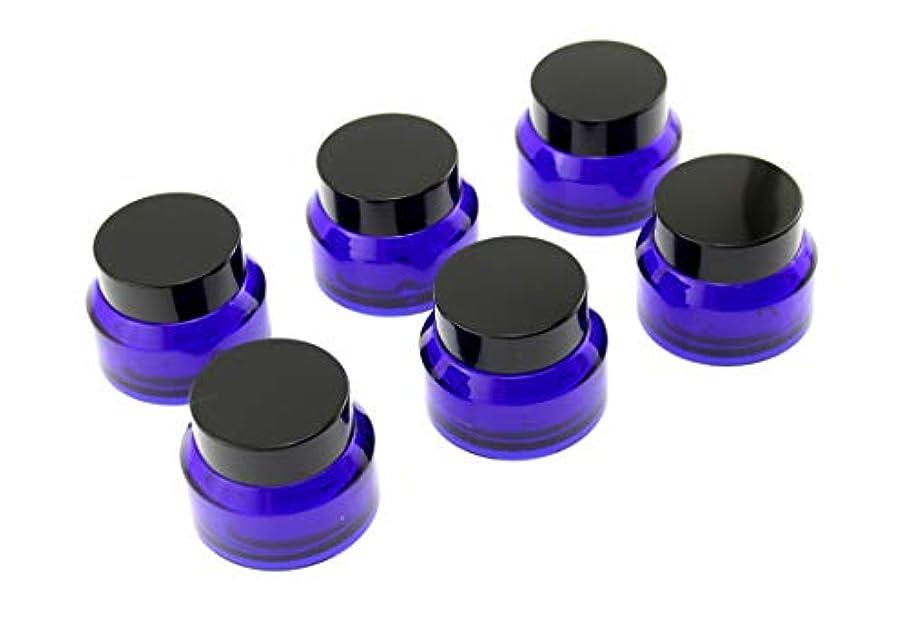 報復する財産南東Olive-G ハンドクリーム 保存 詰め替え用 ガラス容器 遮光瓶 30g 6個セット NAVY