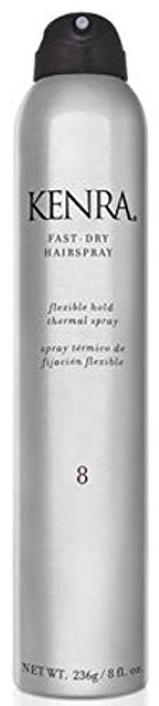 文房具テンション蓄積するKenra Fast-Dry Hairspray, 8-Ounce