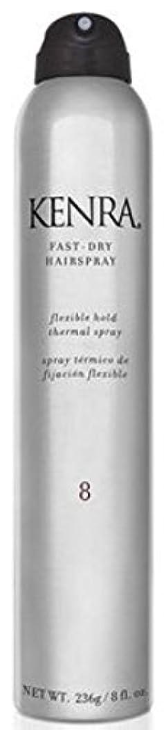 速度道包帯Kenra Fast-Dry Hairspray, 8-Ounce