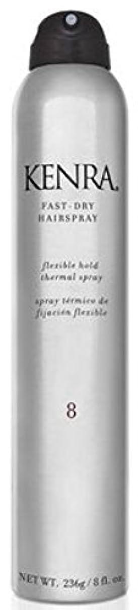 ダンプ請求書エンジニアリングKenra Fast-Dry Hairspray, 8-Ounce