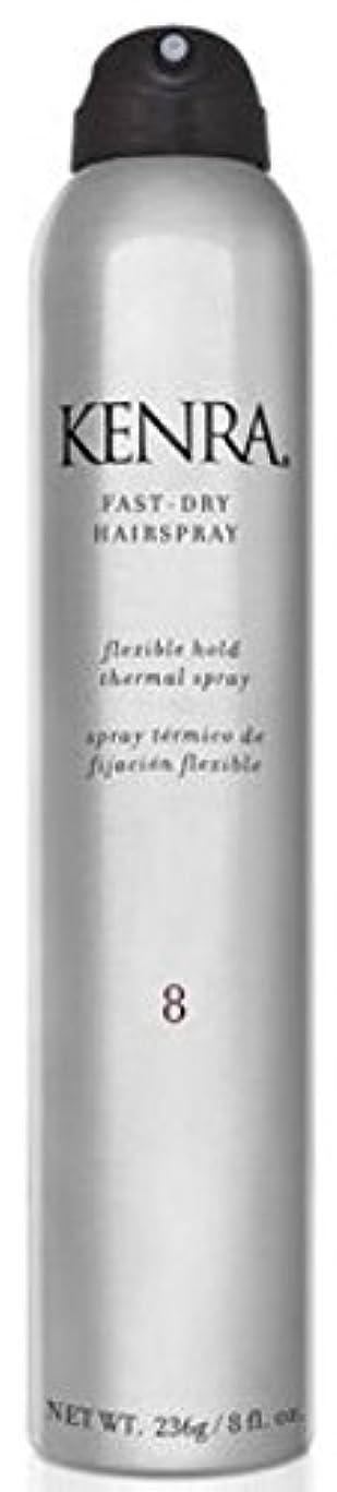 最大化する論理的考えKenra Fast-Dry Hairspray, 8-Ounce