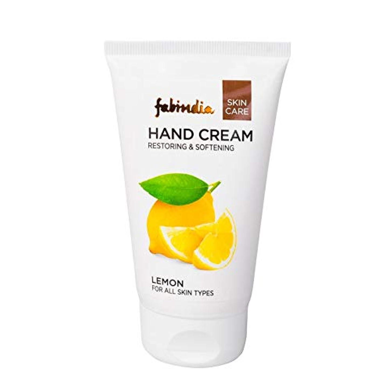 歩き回る愛人本物Fabindia Lemon Restoring & Softening Hand Cream 120ml