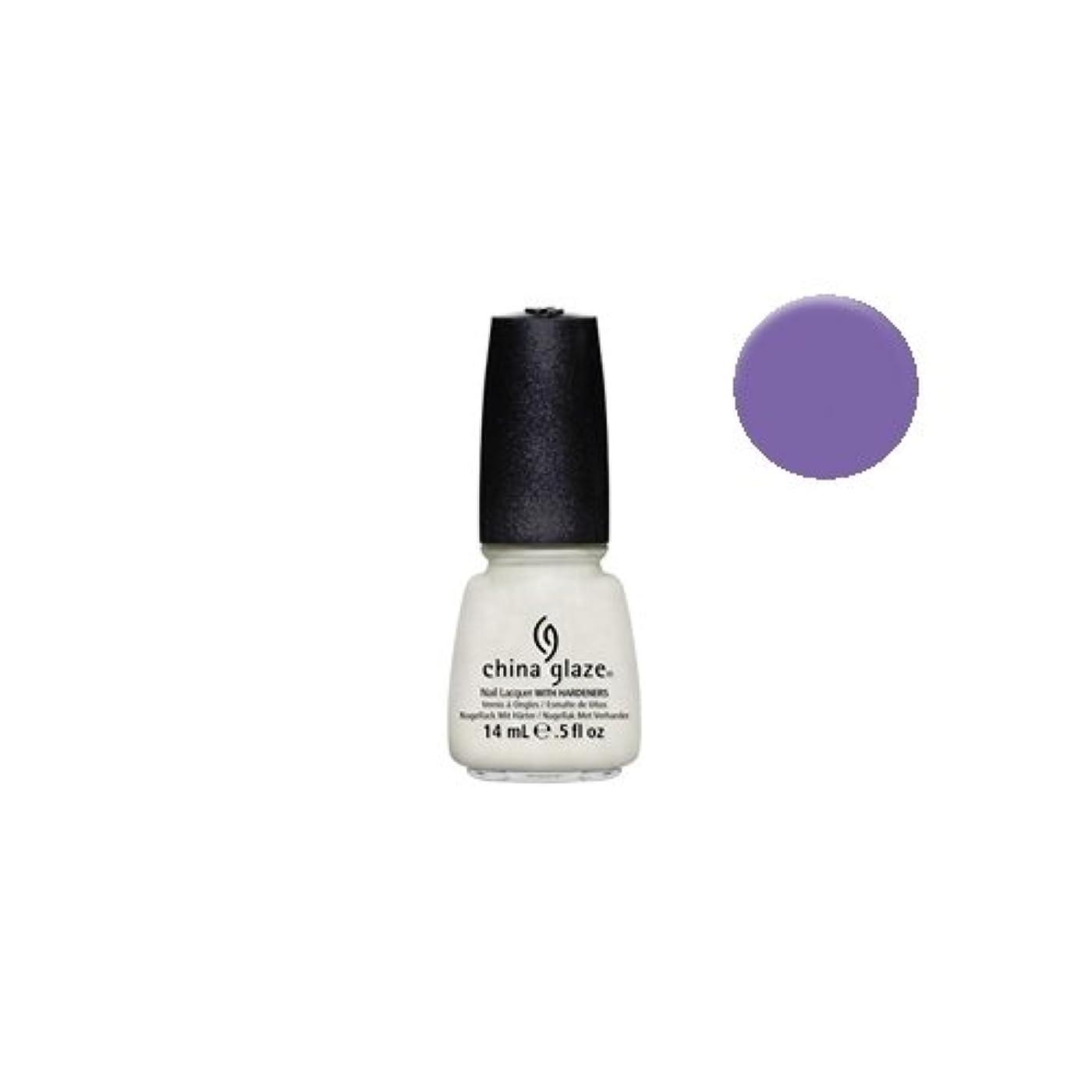 魅了する著名なものCHINA GLAZE Nail Lacquer - Avant Garden Collection - Tart-Y For The Party