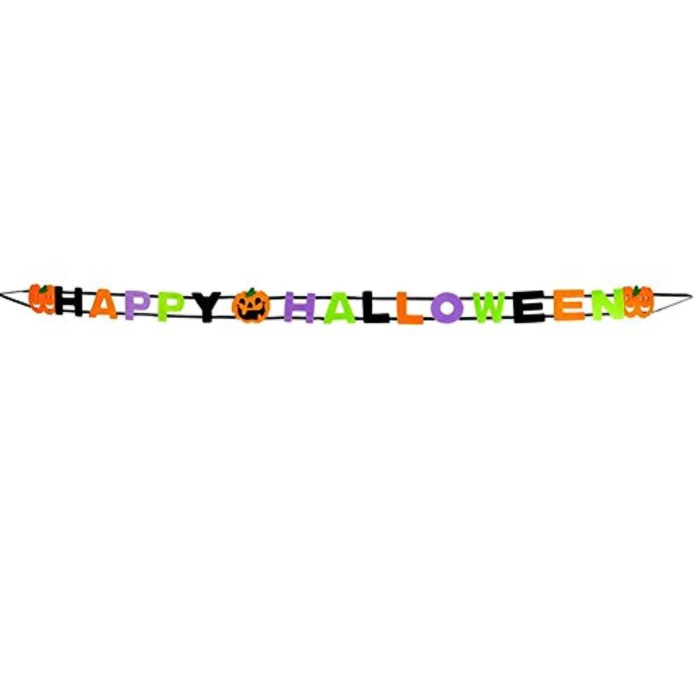 asiproper ガーランド バナーガーランド フラッグ イベント ハロウィン 飾り パーティー お祝い 壁飾り 撮影 写真 小道具 装飾 子供部屋 装飾セット 雰囲気