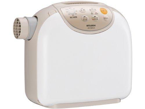 三菱 AD-S80LS-C ふとん乾燥機 (フローラルベージュ)