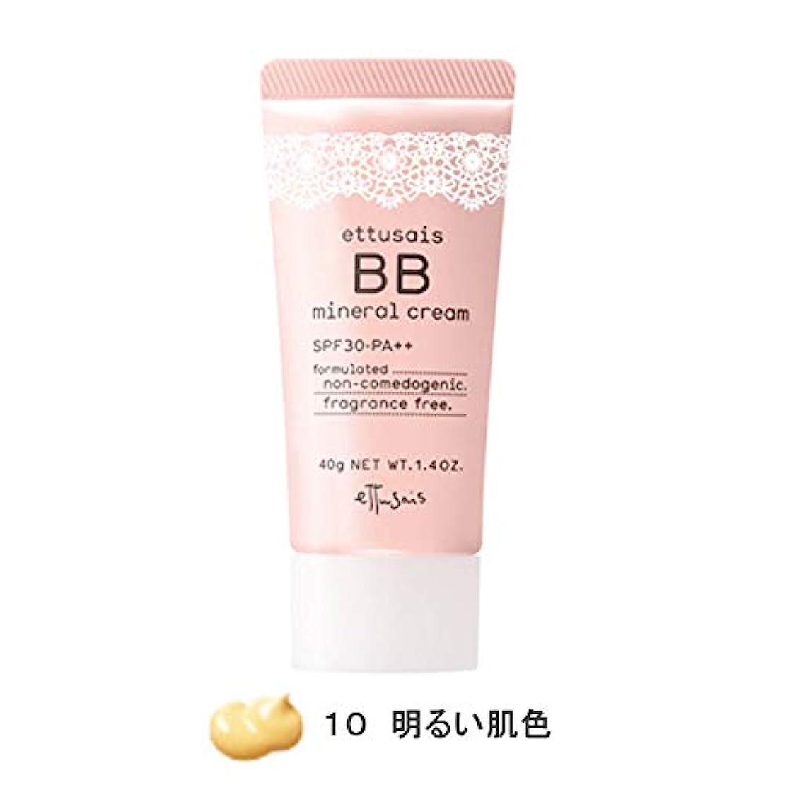 人道的に関して億エテュセ BBミネラルクリーム 10(明るい肌色) SPF30?PA++ 40g