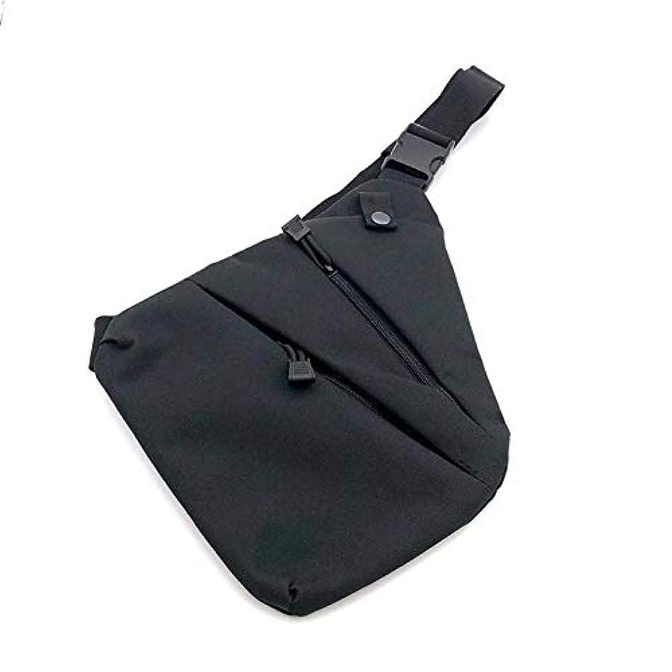 チチカカ湖作家プライムDishyKooker 盗難防止薄型カジュアルホルスター 電話ポーチ 戦術的なチェストスリングバッグ