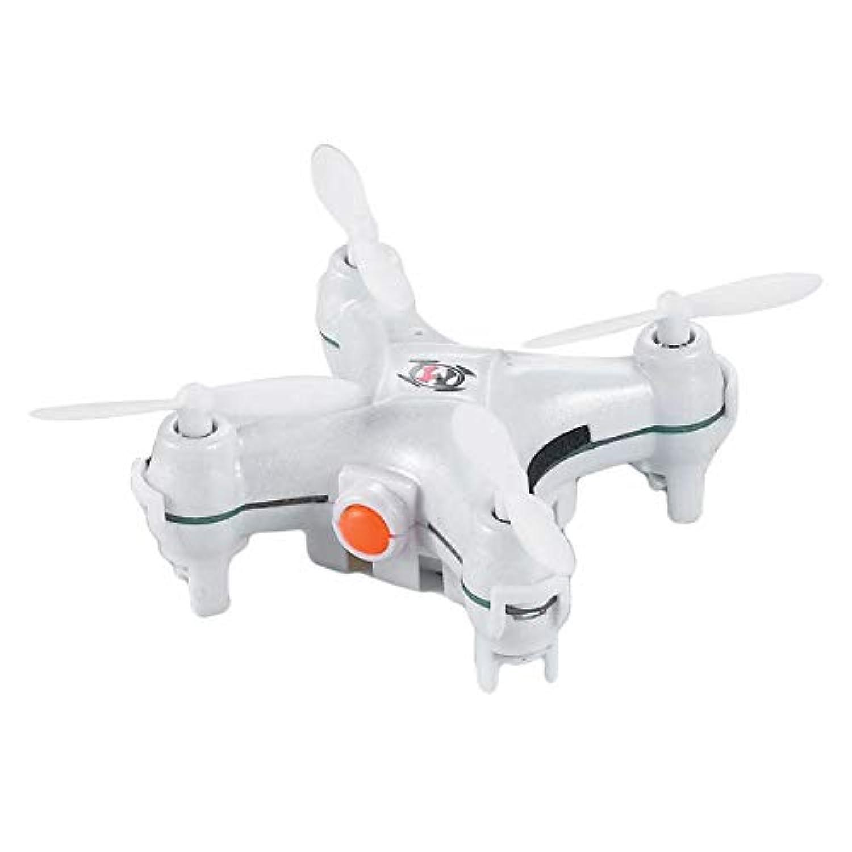Springdoit 4軸飛行機リモートコントロール航空機おもちゃヘッドレスモード4ロータ4ウェイドローンクリスマスプレゼント(白)