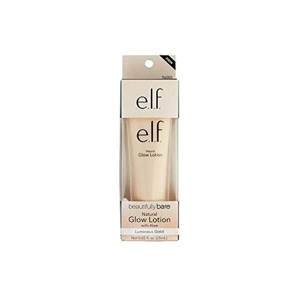 道路を作るプロセス歌手フェミニン[Elf ] エルフ。美しく裸自然グローローション金 - e.l.f. Beautifully Bare Natural Glow Lotion gold [並行輸入品]