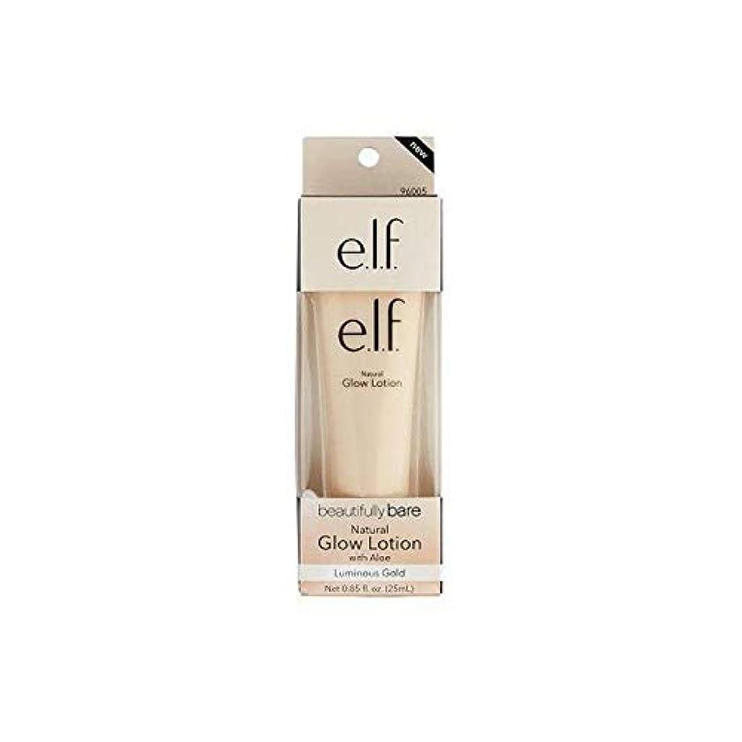 把握練習全滅させる[Elf ] エルフ。美しく裸自然グローローション金 - e.l.f. Beautifully Bare Natural Glow Lotion gold [並行輸入品]