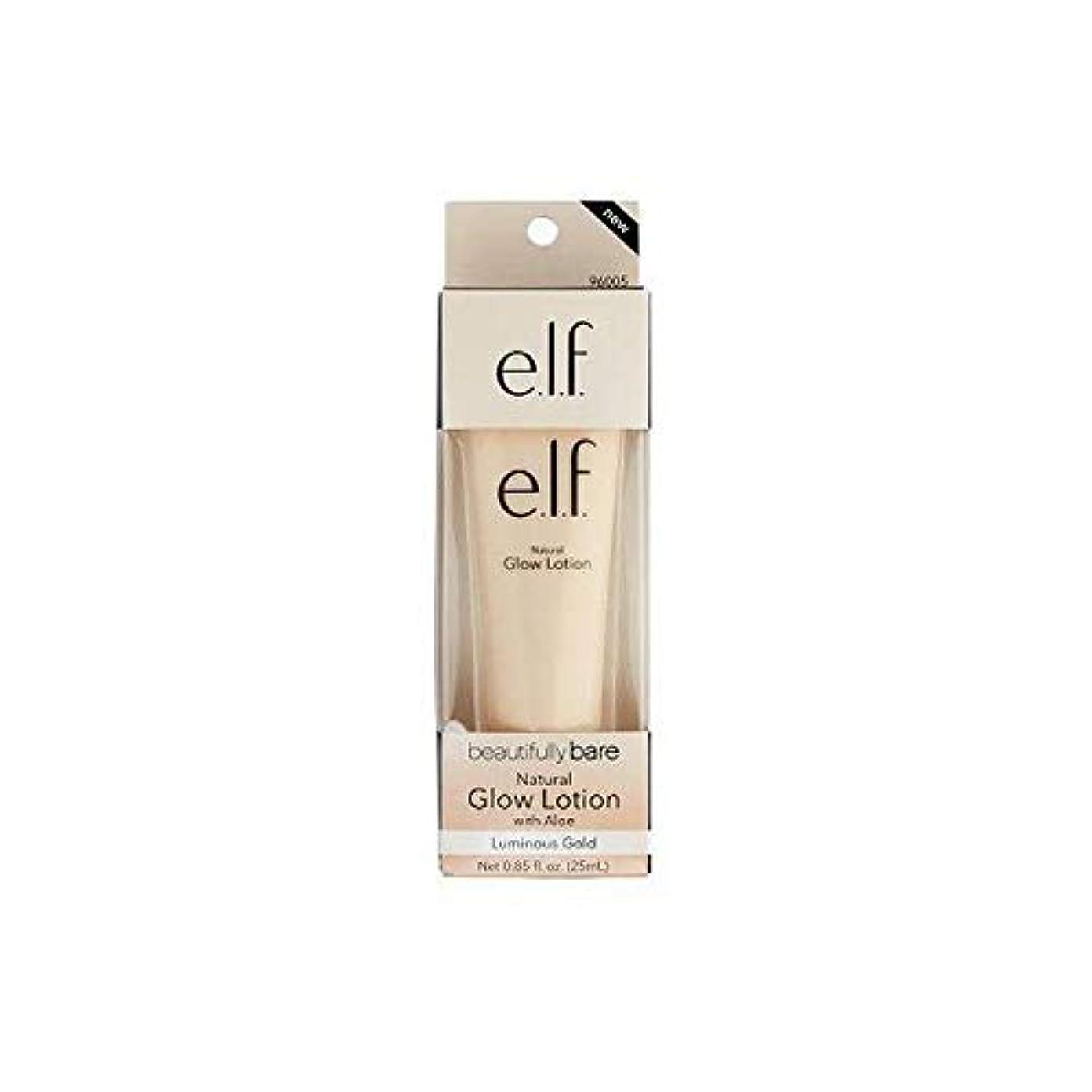 考えた召集するほこりっぽい[Elf ] エルフ。美しく裸自然グローローション金 - e.l.f. Beautifully Bare Natural Glow Lotion gold [並行輸入品]