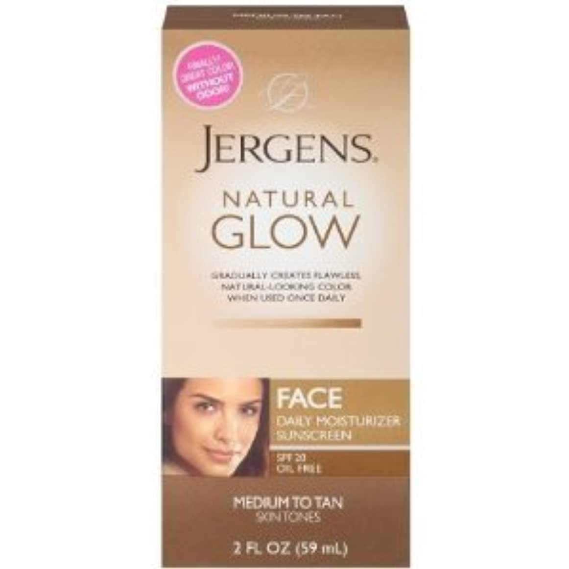 フリースこっそり軽くNatural Glow Healthy Complexion Daily Facial Moisturizer, SPF 20, Medium to Tan, (59ml) (海外直送品)
