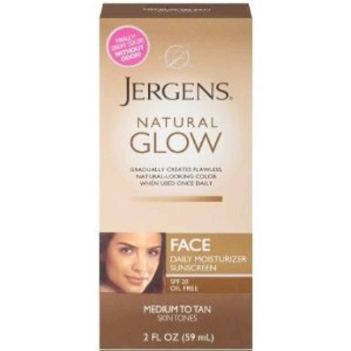 承知しました穿孔するソーダ水Natural Glow Healthy Complexion Daily Facial Moisturizer, SPF 20, Medium to Tan, (59ml) (海外直送品)