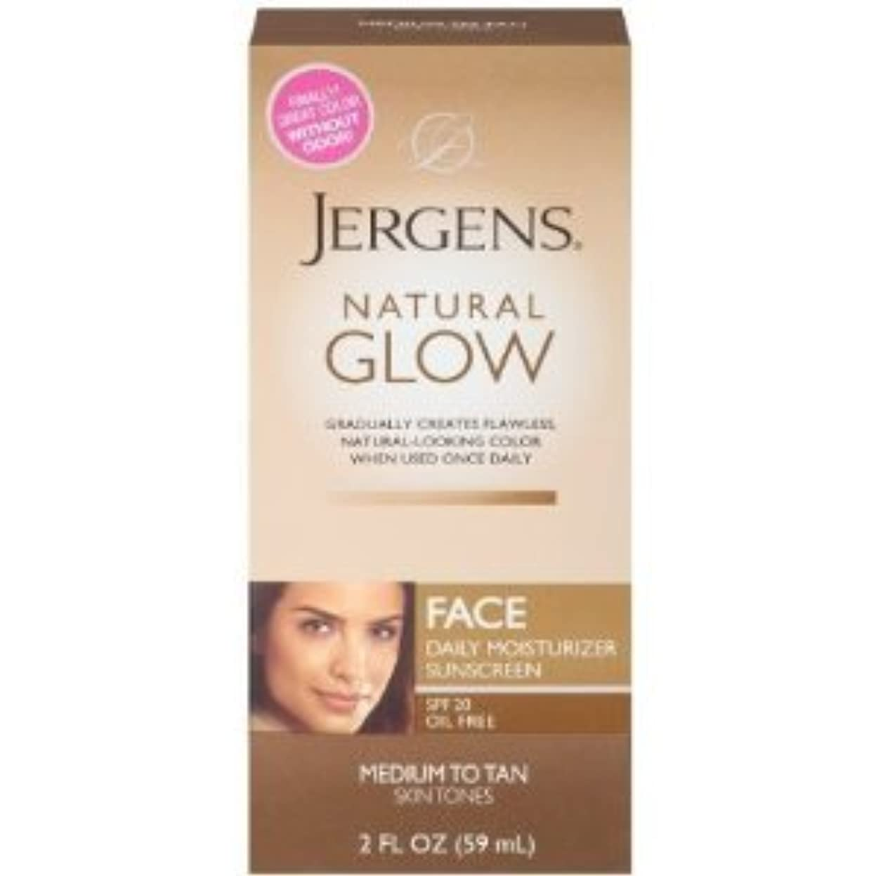 意味のある動く下るNatural Glow Healthy Complexion Daily Facial Moisturizer, SPF 20, Medium to Tan, (59ml) (海外直送品)