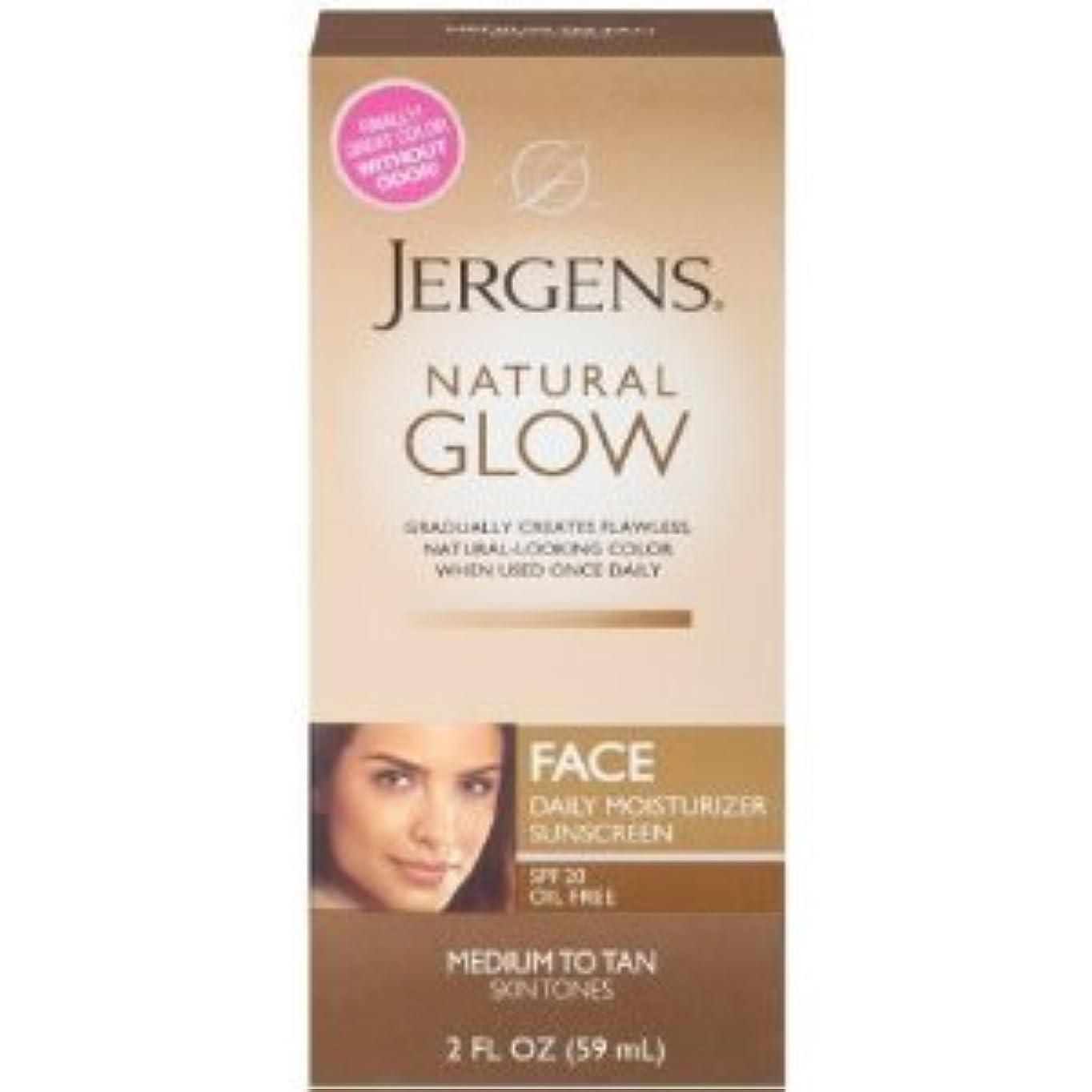 呼びかける原始的なトロイの木馬Natural Glow Healthy Complexion Daily Facial Moisturizer, SPF 20, Medium to Tan, (59ml) (海外直送品)